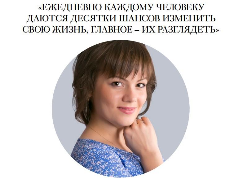 Алёна Пенькова