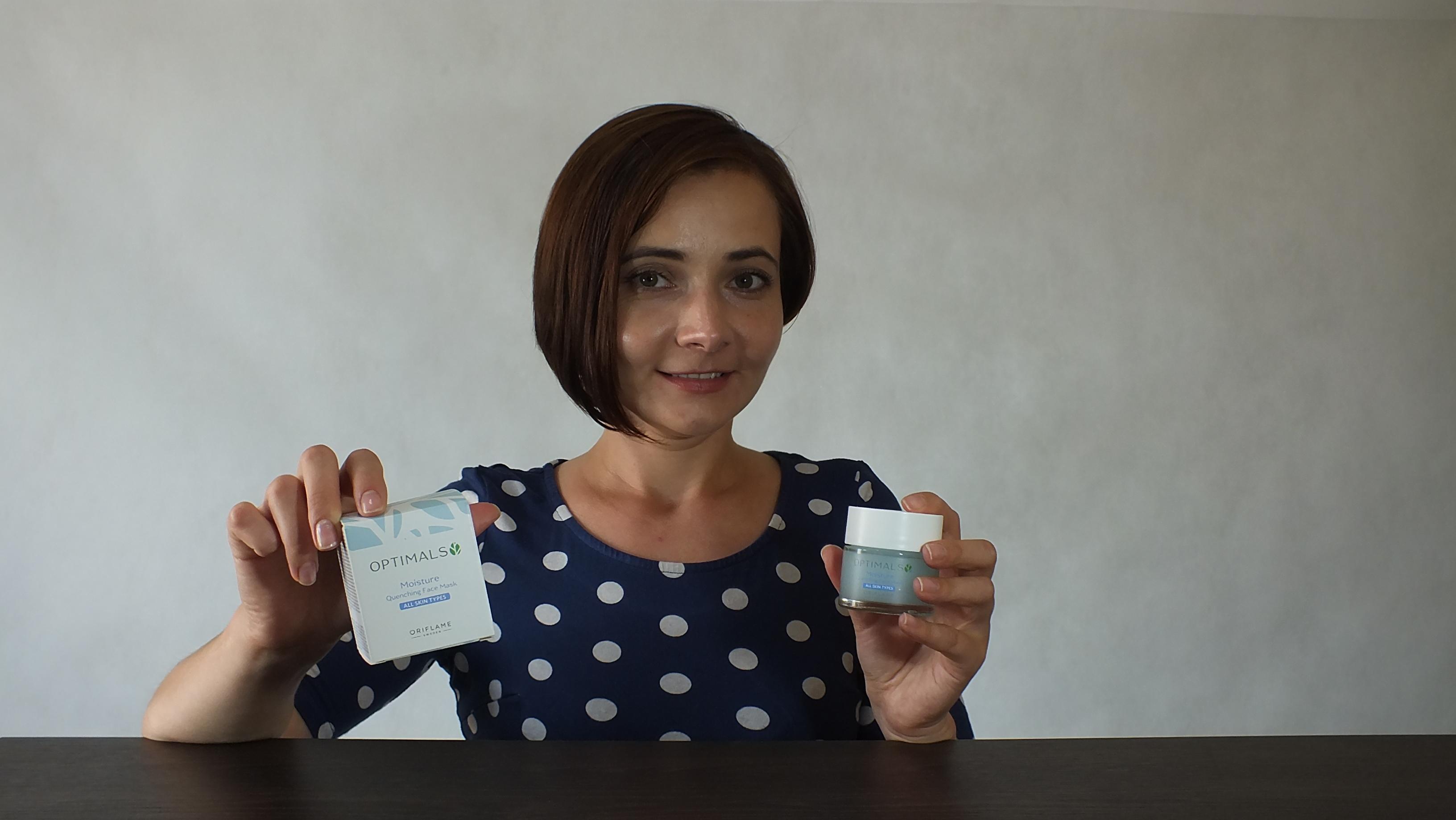 Увлажняющая маска для всех типов кожи Optimals от Орифлэйм