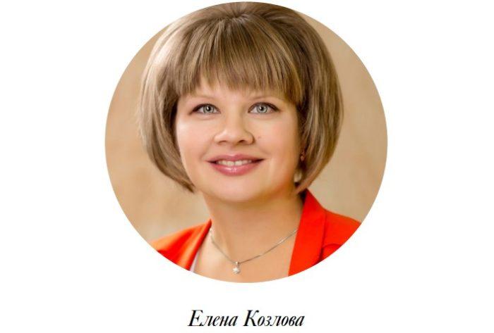 Елена Козлова Директор Орифлейм