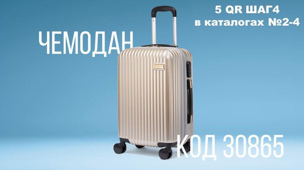 """Кампания по приглашению """"О тебе"""" от Орифлэйм"""