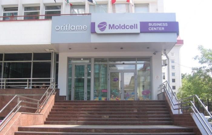 Орифлейм Молдова