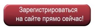 Регистрация в Орифлэйм Беларусь