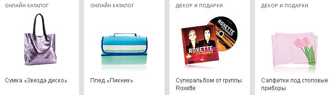 распродажа от Орифлейм в Белоруссии