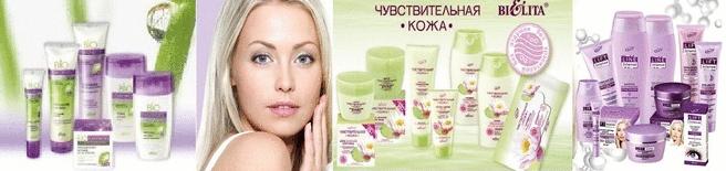 Белорусская косметика отзывы