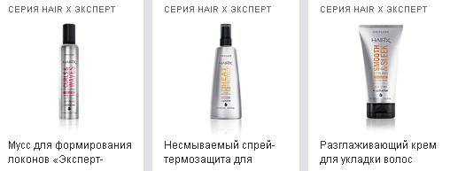 Как сделать мокрый эффект на волосах