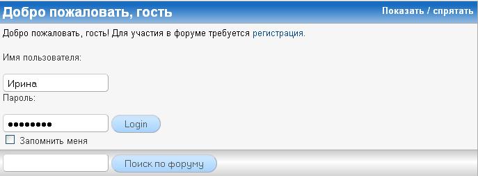 Форум Орифлэйм Белоруссии