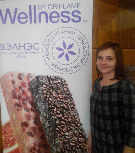 Клуб Wellness Life+