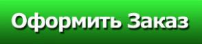 """Распродажа """"Счастливые часы"""" в Белоруссии"""