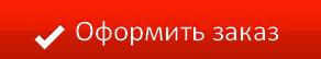Где купить продукцию Орифлейм в Витебске