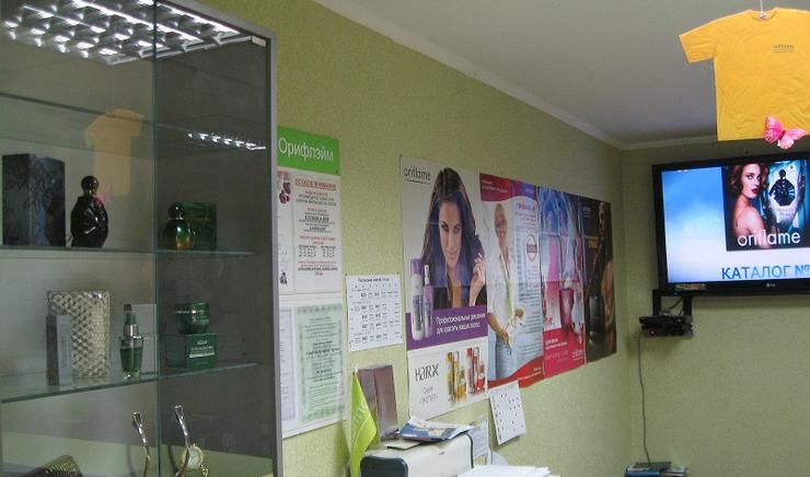Сервисные пункты Орифлейм (СПО) в Могилевской области