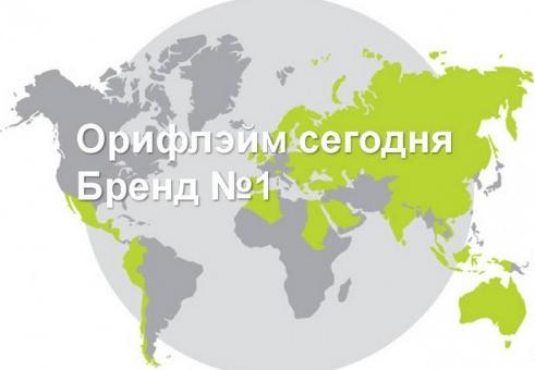 Орифлейм Украина онлайн