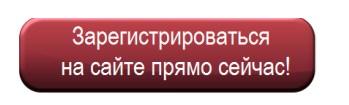 Как купить Велнес в Минске?