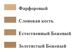 Орифлейм Джордани Голд