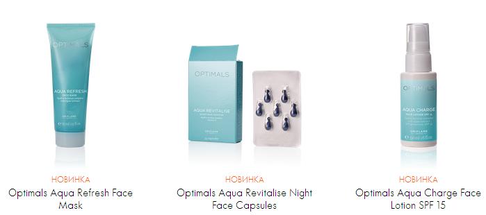Optimals Aqua от Орифлэйм