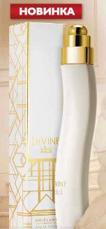 Парфюмерная вода Divine Idol