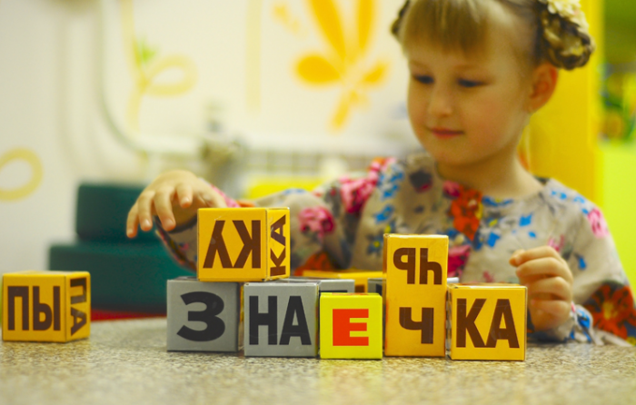 Раннее развитие детей. Кубики Зайцева