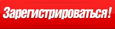 Аксессуары Орифлейм