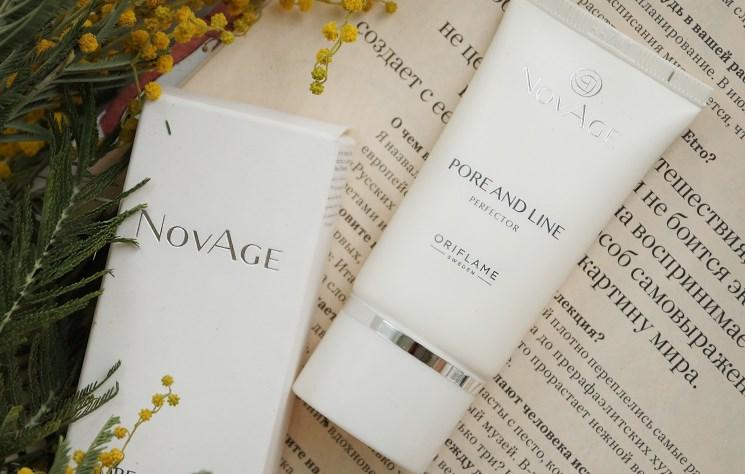 Выравнивающий праймер-уход NovAge