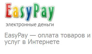 easypay by