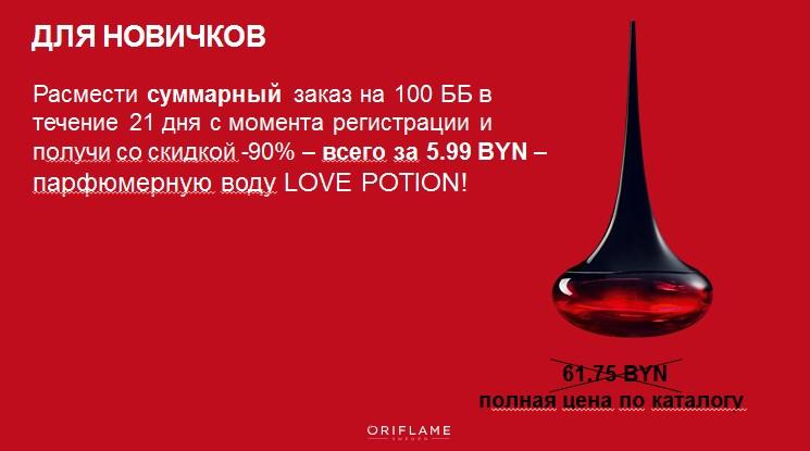 """Кампания по приглашению """"Делай ставку на успех!"""""""