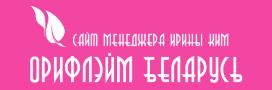 Бизнес Орифлейм в Интернете