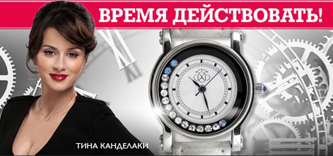 Регистрация в Орифлэйм Белоруссия
