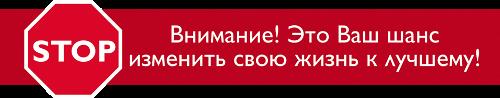 Орифлэйм регистарция