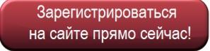 Oriflame Беларусь