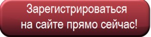 Орифлейм Минск