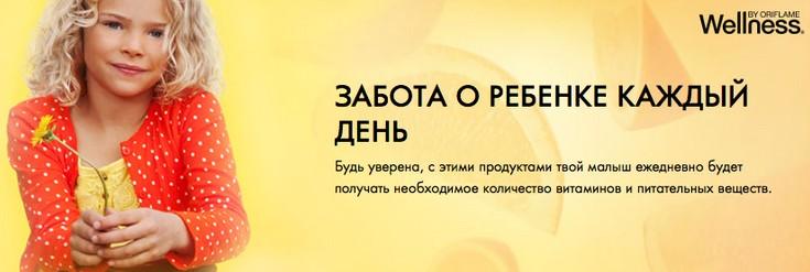 ВЕЛНЕС